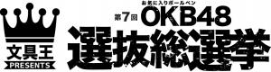 logo_mainImg