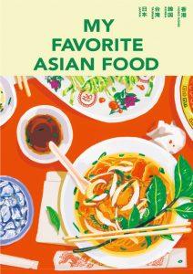MY-FAVORITE_ASIAN_FOOD_H1